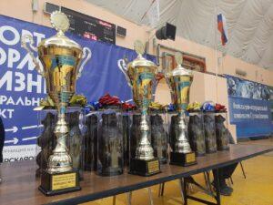 Соревнования в Твери 31.01.21